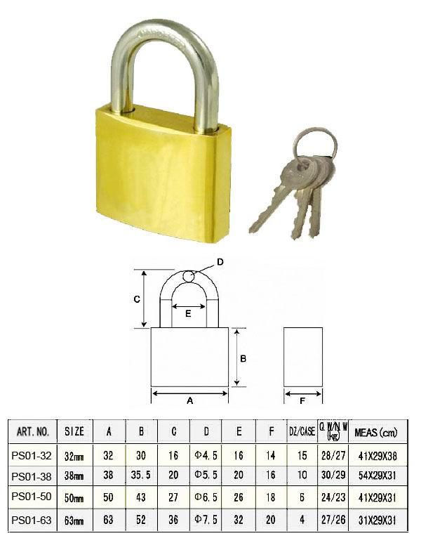 普通三环锁原理图解