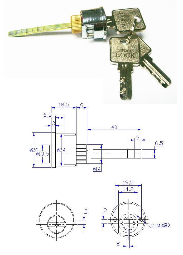 掛鎖 銅掛鎖,鐵掛鎖,不銹鋼掛鎖(7)銅掛鎖; 球形鎖結構圖; 鎖芯結構圖